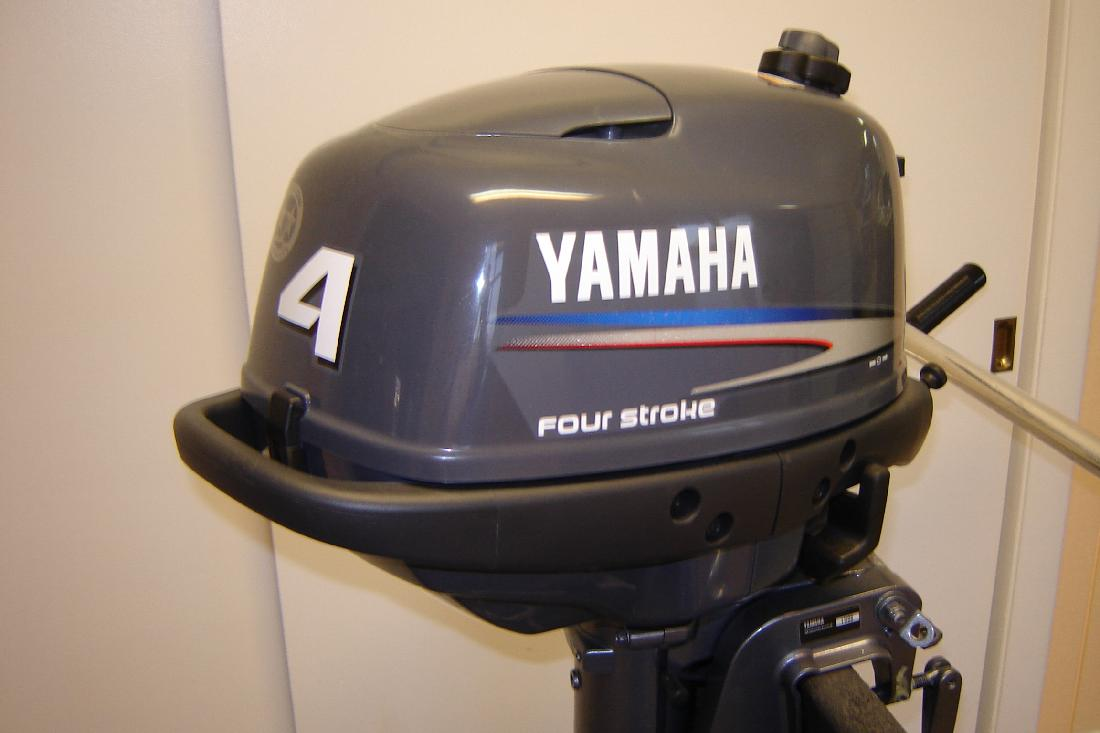 Yamaha Hp Outboard Prices